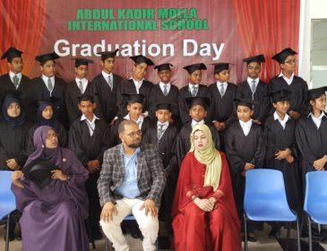 AKMIS-Graduation Ceremony (13)