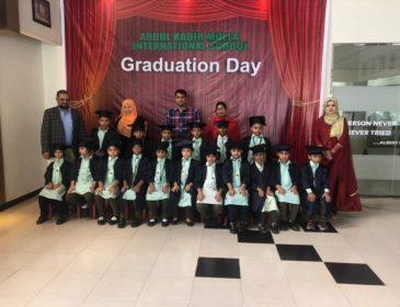 AKMIS-Graduation Ceremony (14)