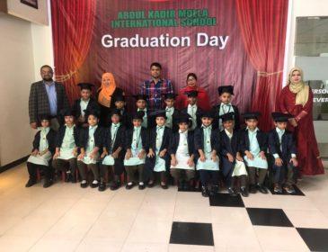 AKMIS-Graduation Ceremony (7)