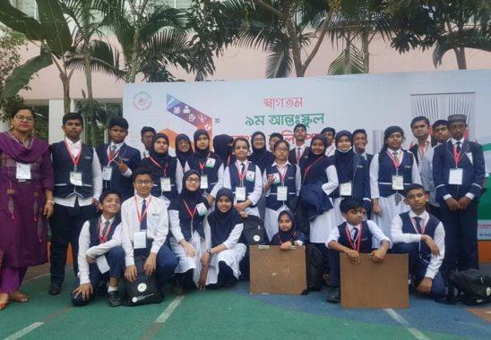 AKMIS-Bangla Olympiad- 2020 (1)