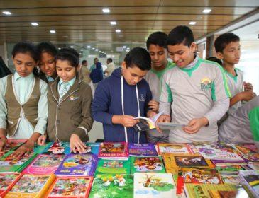 AKMIS- Book Fair (16)